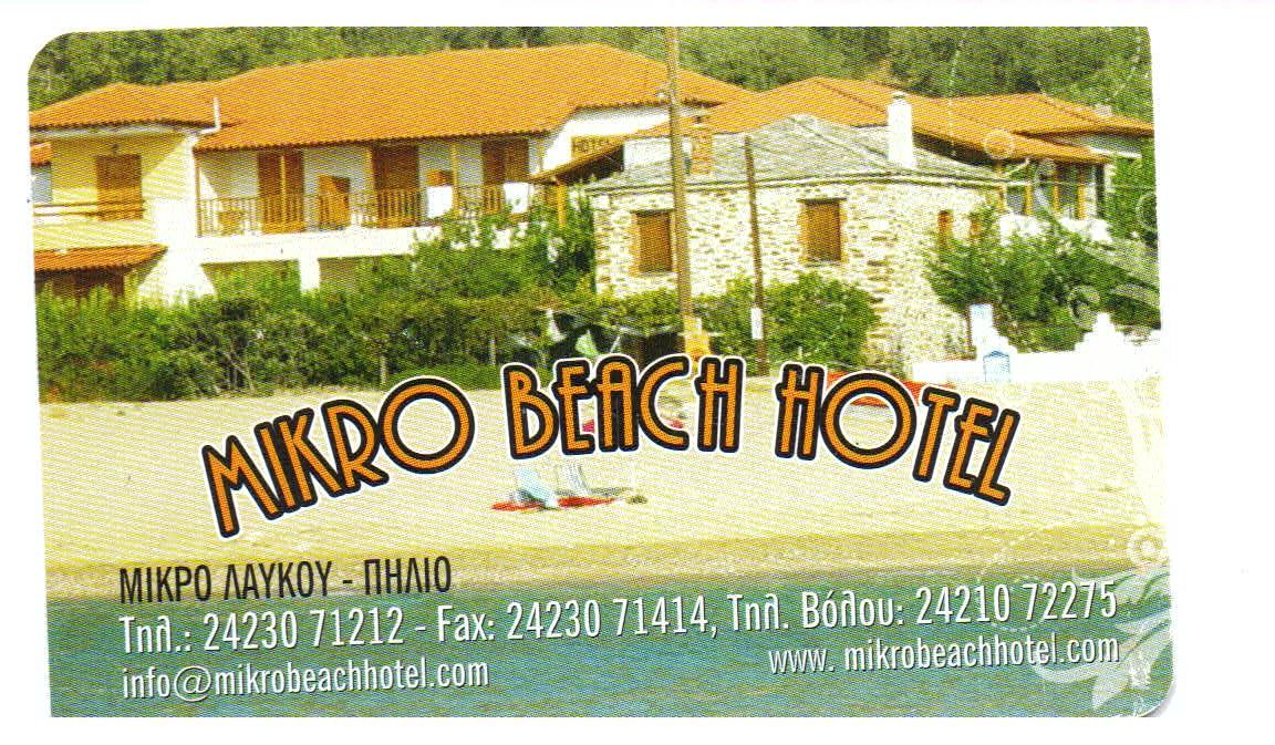 mikro-beach-001